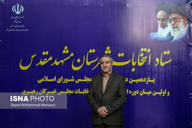 فرماندار گفت: مشارکت 30 درصدی مشهدی ها در انتخابات تا ساعت 16