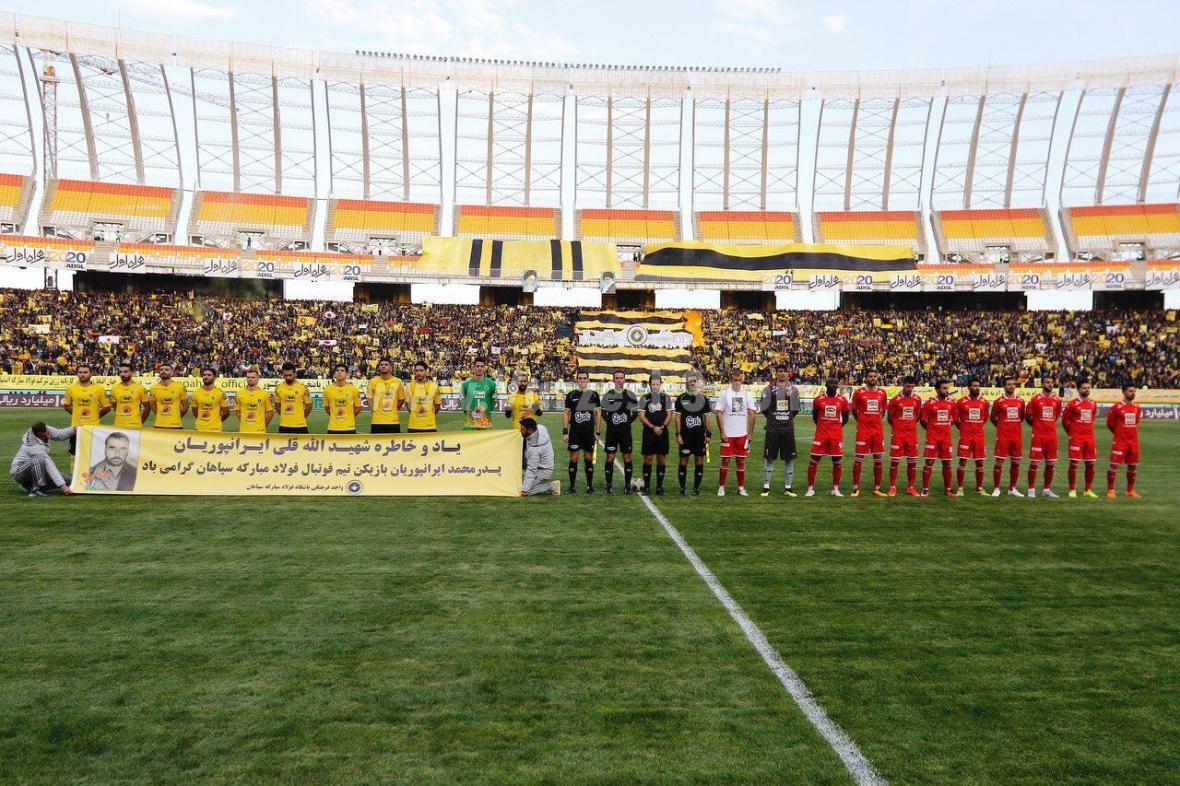 فدراسیون فوتبال مقصر اصلی حوادث اصفهان