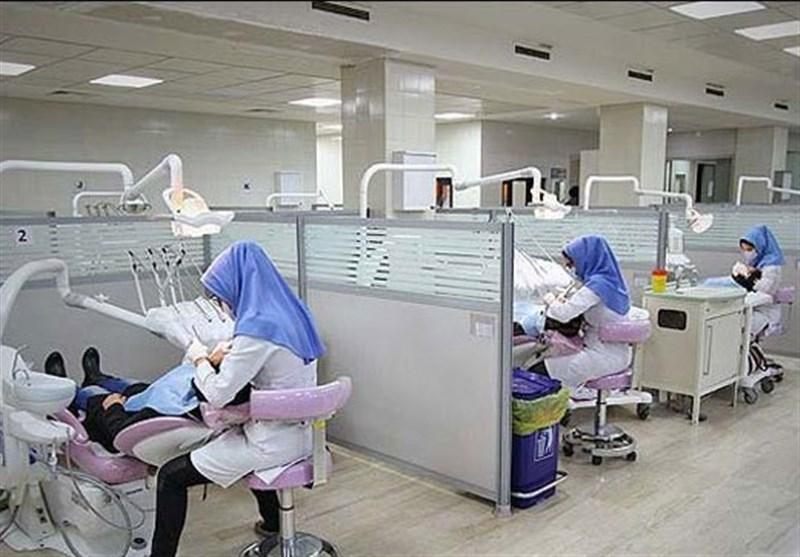 شروع فعالیت دندانپزشکی ها با استفاده از سامانه سلامت