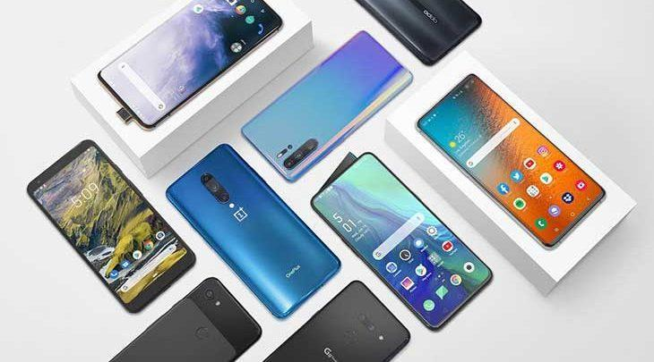 قیمت روز گوشی موبایل در 12 تیر