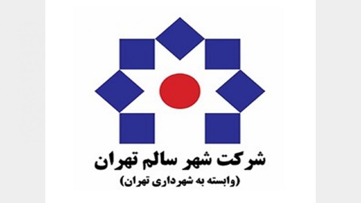 افتتاح مرکز جامع سلامت روان شرکت شهر سالم
