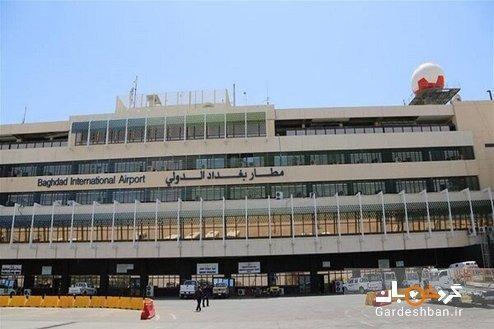 انفجار بمب صوتی در فرودگاه بین المللی بغداد